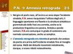 p n amnesia retrograda 2 5