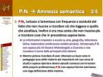 p n amnesia semantica 3 5