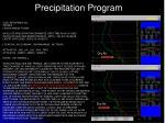 precipitation program2