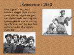 kvinderne i 1950