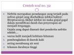 contoh soal no 322
