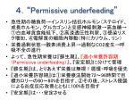 permissive underfeeding