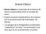 grecia cl sica