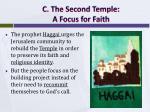 c the second temple a focus for faith