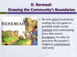 d renewal drawing the community s boundaries2