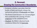 d renewal drawing the community s boundaries4