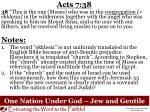 one nation under god jew and gentile1