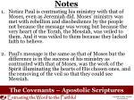 the covenants apostolic scriptures