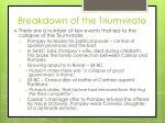 breakdown of the triumvirate