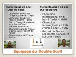 equipage du double scull