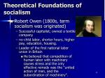 theoretical foundations of socialism