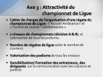 axe 3 attractivit du championnat de ligue
