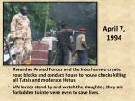 april 7 1994