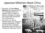 japanese militarists attack china1