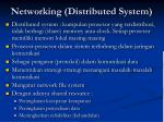 networking distributed system