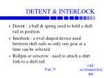 detent interlock