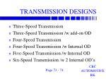 transmission designs