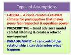 types of assumptions