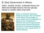 b early government in athens2