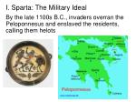 i sparta the military ideal