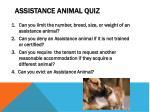 assistance animal quiz