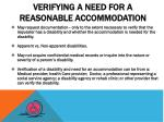 verifying a need for a reasonable accommodation