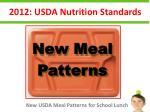 2012 usda nutrition standards