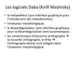 les logiciels daba kirill maslinsky