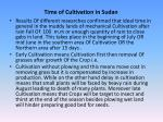 time of cultivation in sudan