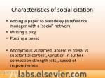 characteristics of social citation