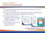 cooperative principle 7 concern for community