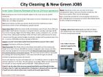 city cleaning new green jobs