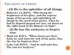 the deity of christ1