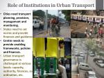 role of institutions in urban transport