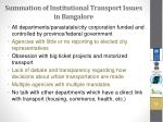summation of institutional transport issues in bangalore