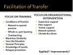 facilitation of transfer