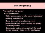 union organizing2
