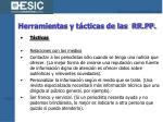 herramientas y t cticas de las rr pp10