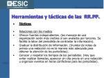 herramientas y t cticas de las rr pp12