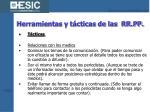 herramientas y t cticas de las rr pp14