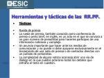 herramientas y t cticas de las rr pp20