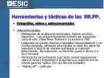 herramientas y t cticas de las rr pp5