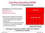 cost plus award fee cpaf
