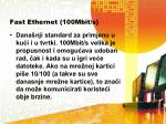 fast ethernet 100mbit s