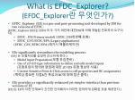 what is efdc explorer efdc explorer
