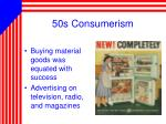 50s consumerism