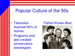 popular culture of the 50s