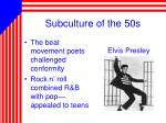subculture of the 50s