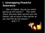 i unwrapping powerful assurance2
