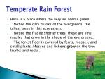 temperate rain forest1